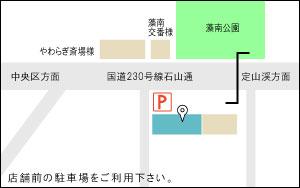 アパマンショップ南区川沿店店舗所在図